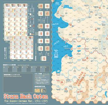 sno_map2.jpg